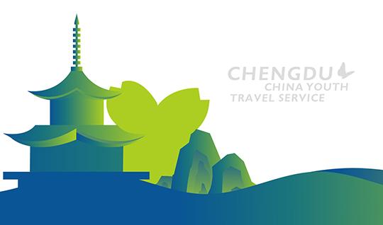 成都中国青年旅行社